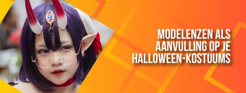 Modieuze lenzen als aanvulling op je Halloween-kostuums